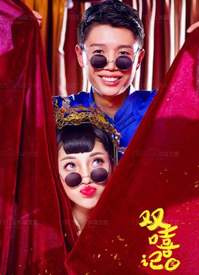 王先生&刘女士