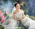 演绎别样的北京婚纱照
