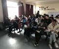 名博教育每周天公开课