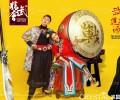 怎样拍出完美的中国风婚纱照