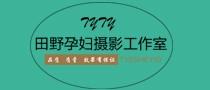 广州田野孕妇写真摄影