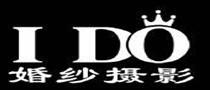 长治IDO摄影