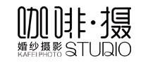 涡阳县咖啡摄摄影工作室