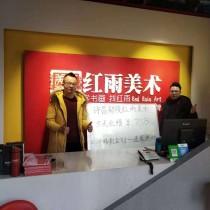 許昌鄢陵紅雨美術,5天業績700000元