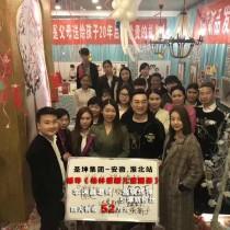 安徽淮北格林童趣兒童攝影,4天創收520000元