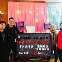 安徽省阜南寶寶貝貝兒童攝影,4天創收1050000元