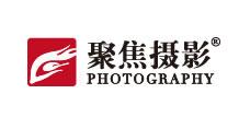 北京聚焦婚纱摄影